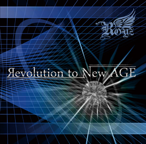 「Revolution to New AGE」【Btype 初回限定盤】