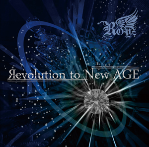 「Revolution to New AGE」【Ctype 通常盤】