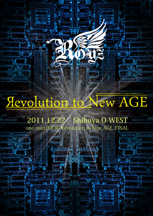 「 Revolution to New AGE 〜2011.12.22 Shibuya O-WEST〜 」