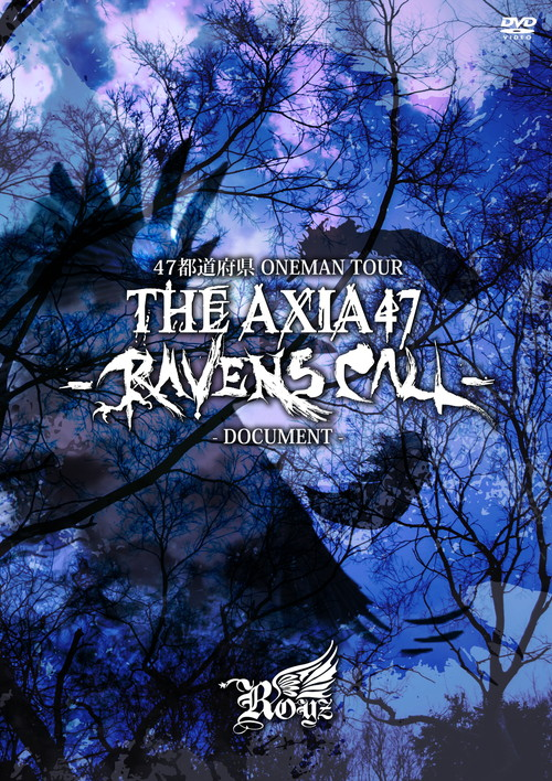 ■DOCUMENT盤■47都道府県 ONEMAN TOUR『THE AXIA47 -RAVENS CALL-』〜DOCUMENT〜